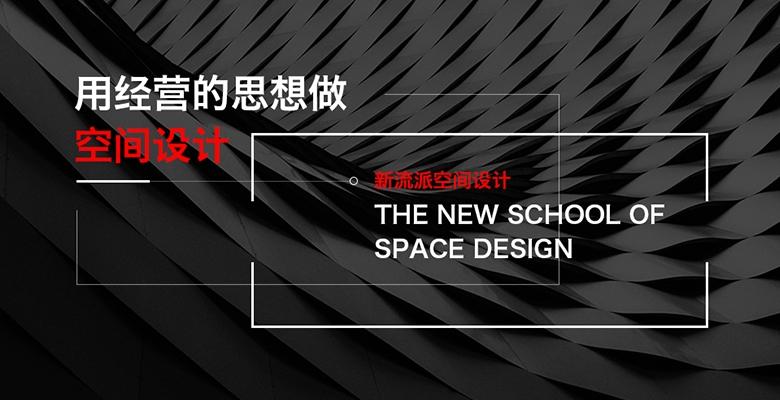 HDD红点空间设计营销型网站建设案例